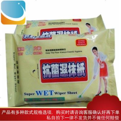 10 包 地板除塵濕巾靜電除塵拖把專用濕紙巾 抗菌濕抹紙擦布
