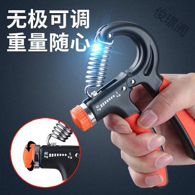 【蘇寧好貨】握力器男式鍛煉手力手勁的器材康復訓練手指力器兒童學生握力器女
