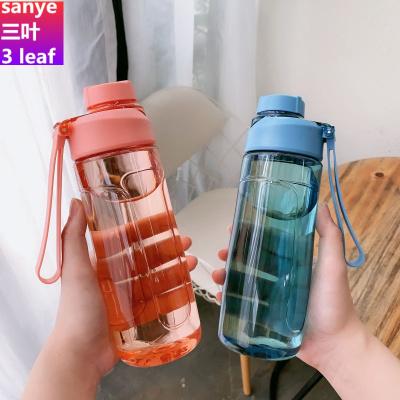 【蘇寧星選】運動水壺大容量防摔男女學生創意水杯清新塑料個性簡約隨手杯子邁詩蒙
