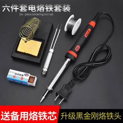 恒溫電烙鐵套裝家用維修電焊筆電洛鐵古達焊錫焊臺焊接工具可調溫絡鐵60w電烙鐵標配