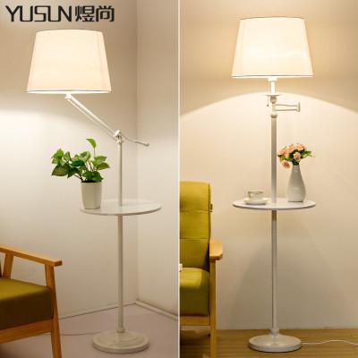 落地灯客厅书房卧室床头灯现代简约创意托盘茶几灯遥控调光调色北欧立式台灯