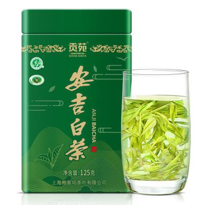 貢苑 茶葉綠茶 安吉白茶 珍稀白茶春茶125克