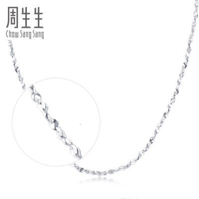 周生生(CHOW SANG SANG)Pt950滿天星鉑金項鏈百搭素鏈女士 32147N計價
