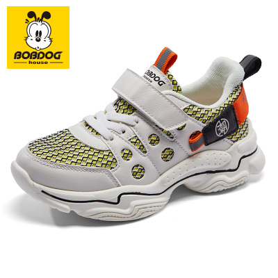 巴布豆BOBDOG HOUSE童鞋2020春款兒童運動鞋休閑鞋子男童女童跑步鞋B2192