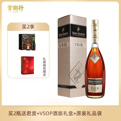【新】寶樹行 人頭馬CLUB優質香檳區干邑白蘭地1000ml 法國原裝進口洋酒