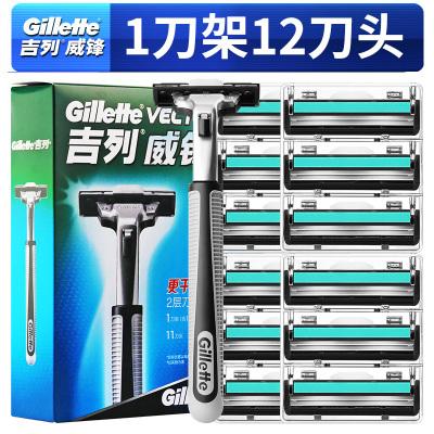 吉列(GILLETTE)吉列刀片威鋒雙層手動剃須刀男士刮胡刀1刀架12刀頭禮盒裝