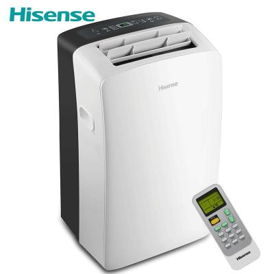 海信(Hisense)移动空调冷暖大1匹P家用厨房窗式一体机KYD-26/E-J定频机房移动式空调