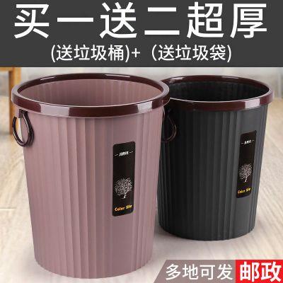 【買1送2】垃圾桶家用無蓋大號壓圈客廳廚房衛生間辦公室分類干濕