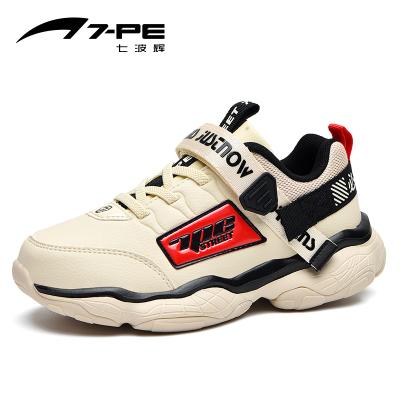 七波輝男童鞋2020秋季款兒童運動鞋中大童潮鞋休閑鞋網紅老爹鞋
