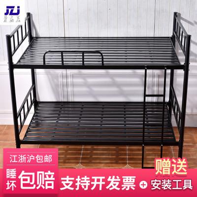 上下鋪鐵床雙層鐵架床單人1.2米成人宿舍大員工床高低鐵藝床