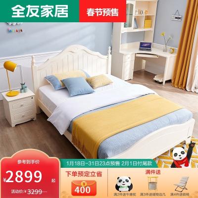 【春节预售】全友家居 青少年卧室家具套装 韩式田园家庭用双人床书桌椅衣柜组合121106