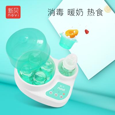 新贝 二合一暖奶消毒器 奶瓶消毒器带热奶 多功能温奶器XB-8608