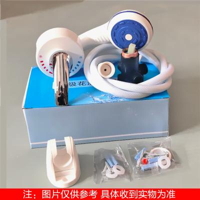 電熱水器通用花灑套裝,通用電熱水器貼墻式混水閥明裝淋浴冷熱調節閥開關配件
