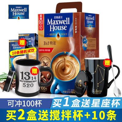 【年货礼盒】麦斯威尔咖啡特浓三合一即溶速溶咖啡粉100条1300g礼盒装