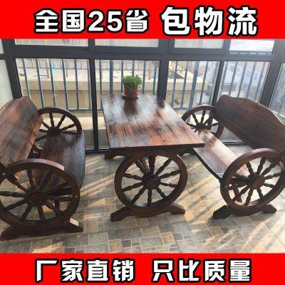 防腐木餐桌椅咖啡戶外實木碳化燒烤酒吧桌椅仿古桌凳陽臺桌椅休閑