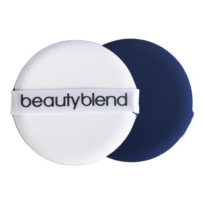 【2只装】BLD贝览得气垫粉扑BB霜专用粉扑海绵化妆 美妆面部工具干湿两用粉扑粉饼