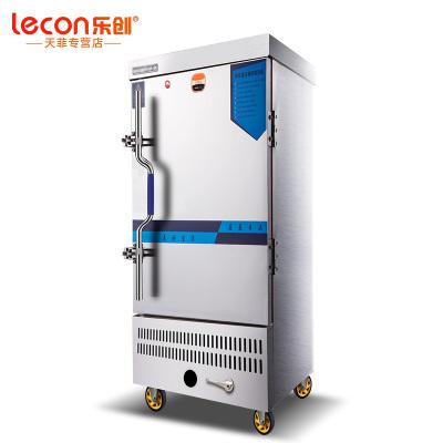 乐创(lecon)蒸饭柜 蒸饭车12盘燃气款 商用厨房电蒸箱 多功能蒸饭机 可选液化气/天然气