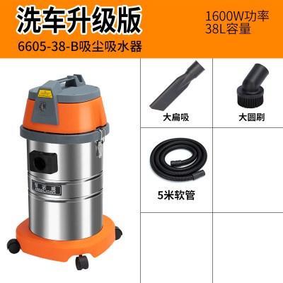 車用吸塵器干濕吸塵機家用大吸力強力大功率洗車店商用工業定制 6605-38-B洗車升級版(5米軟管)