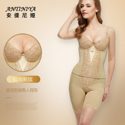安提尼婭身材管理器塑身衣美容院美體塑褲背夾文胸三條套
