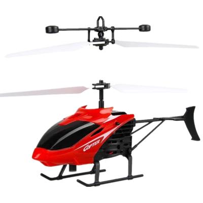 感应直升飞机无人机儿童玩具充电耐摔感应悬浮遥控小飞机室内玩具飞行器 红色小飞机+遥控手表
