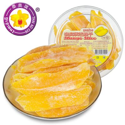 泰奥琪芒果干 150g盒装泰国原装进口 蜜饯果脯休闲零食水仙芒果干