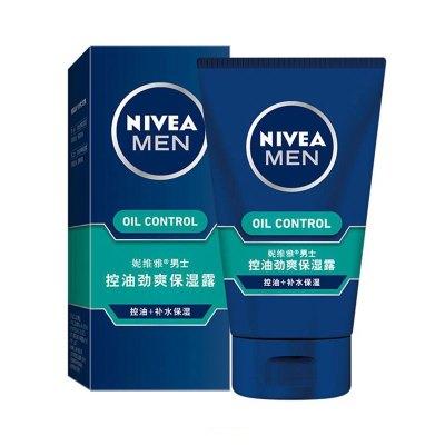 妮維雅(NIVEA)男士控油勁爽保濕露50g(新老包裝隨機發貨)清爽;保濕補水 適合各種膚質