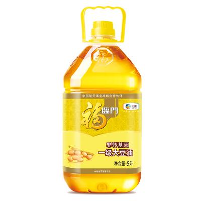 福临门 食用油 非转基因一级大豆油5L 中粮全产业链产品