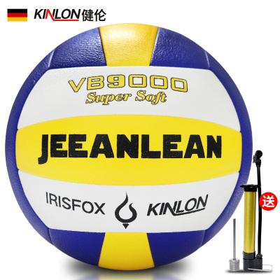 健倫(JEEANLEAN) 排球學生訓練 中考球 高級耐磨訓練比賽5號排球標準排球