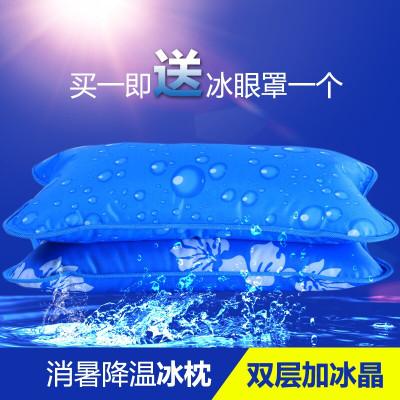 夏季冰枕冰墊水枕頭成人閃電客午睡充水枕頭兒童水枕降溫冰涼枕冰晶水袋