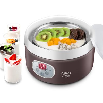 小浣熊酸奶機家用全自動多功能迷你小型不銹鋼內膽智能自制發酵米酒