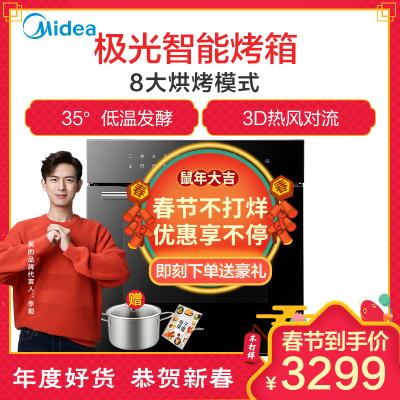 美的(Midea)ET1065JG-01SE极光系列 65L 智能APP控制 一键发酵 嵌入式烤箱家用