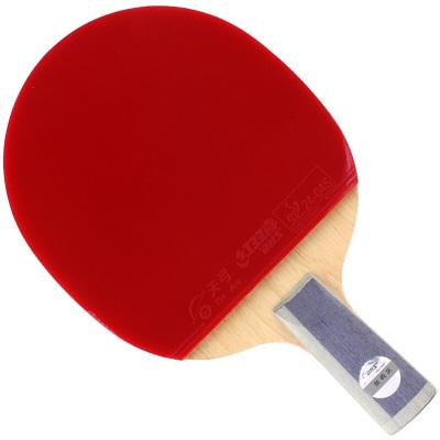 红双喜DHS乒乓球拍 横拍直拍天极蓝专业比赛双面反胶乒乓球成品拍天极蓝单拍