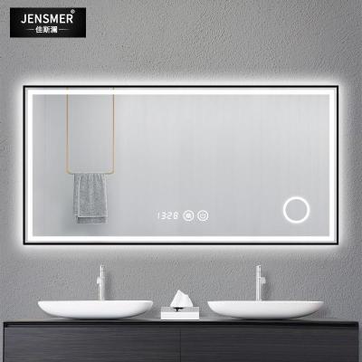 顧致輕奢金色邊框智能防霧浴室鏡led帶燈衛生間鏡子掛墻鏡衛浴定制