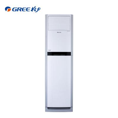 格力柜式空调KFR-72LW/(72591)NhAd-2定频格力空调二级能效