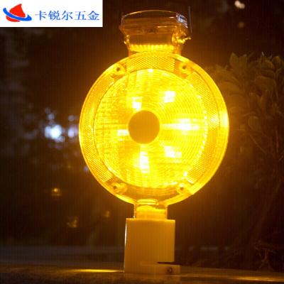 路障灯道路施工信号红光光双面发光各种多支架配用 小圆柱黄光