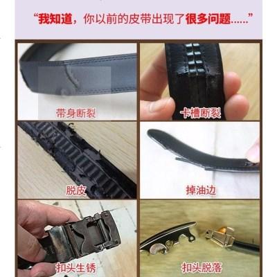 精選鱷魚皮帶3紋理設計抗拉能力強 定制