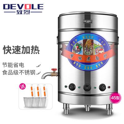致烈(DEVOLE)【送貨入戶】煮面爐商用燃氣麻辣燙煮面桶煲粥湯面爐