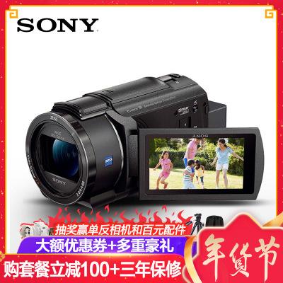 索尼(SONY) FDR-AX45 高清数码摄像机/摄影机/录像机 手持DV/家用/办公/直播/会议/教学 4K拍摄 五轴防抖 WIFI分享 Vlog拍摄 内置64G内存 礼包版