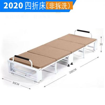 折疊床單人辦公室午休午睡床簡易便攜家用海綿硬板定制 四折-s柔情啡80cm寬200*80*30