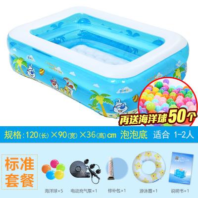 諾澳嬰兒童游泳池充氣嬰兒浴盆寶寶洗澡盆充氣泳池加大保溫家庭戲水池球池 120*90*36cm標準套餐