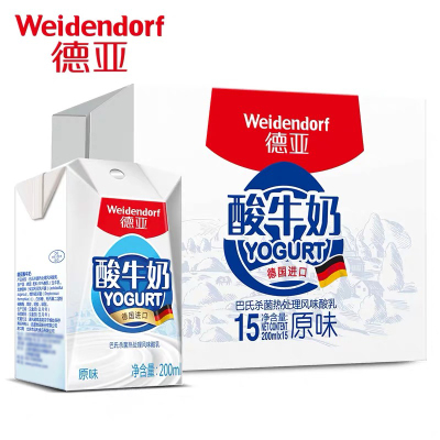 德亞酸奶德國進口原味酸牛奶200ml*15盒整箱