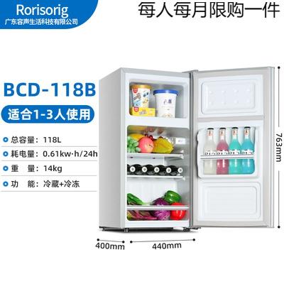 卡米小型新款小冰箱迷你雙家用宿舍電單式冷藏冷凍車載節能電冰箱 118升單門冷藏冷凍收藏加購保修10