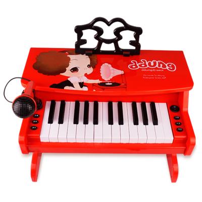 女孩男孩玩具冬己兒童電子琴3歲以上女孩初學者鋼琴帶麥克風寶寶多功能音樂玩具FDE365(440*270*320)塑料