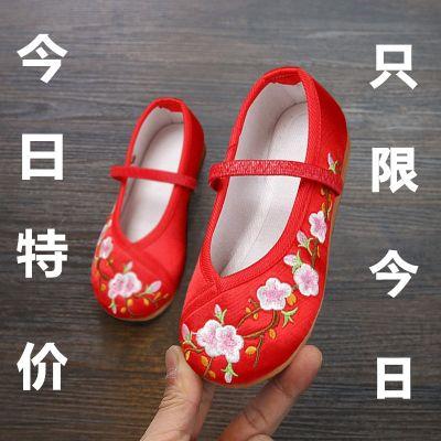 搭啵兔儿童绣花鞋女老北京布鞋汉服鞋女童古装鞋秧歌练功表演广场舞蹈鞋