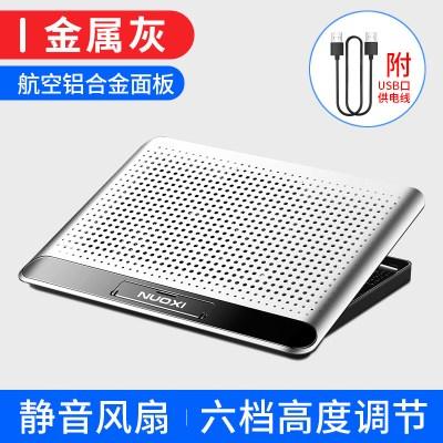 Q5筆記本散熱器底座電腦風扇鋁合金水冷板墊支架游戲靜音超薄適用于戴爾外星人聯想蘋果惠普華碩15.6寸尚輝