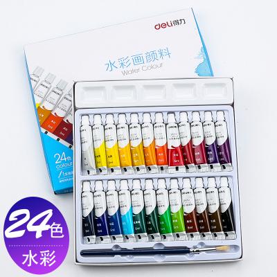 水彩顏料水粉盒裝固體繪畫顏料固體水彩12/18/24色學生兒童用水粉顏料水 24色水彩顏料(配送調色盤+水彩畫筆) 單盒