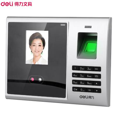 得力(deli)3749人臉+指紋考勤機 金屬灰 指紋機 打卡機 簽到機 免軟件人臉指紋考勤機