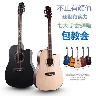 炎黃吉他41寸學生38寸新手練習初學者男女生入門琴民謠木吉他