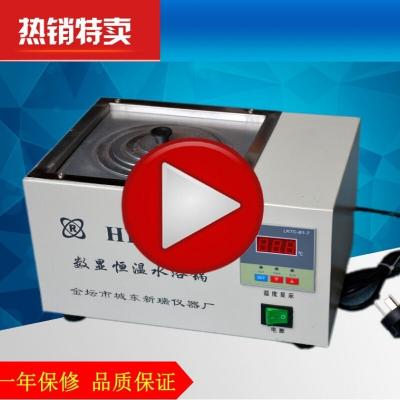 HH-1_2_4_6_8雙列單兩四六八孔數顯電熱恒溫水浴鍋水浴箱槽器 HH-1大眾