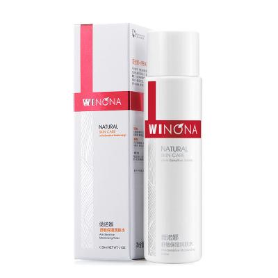 薇諾娜舒敏保濕潤膚水120ml 舒緩肌膚 薇諾娜(WINONA)